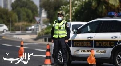 كورونا|الشرطة تحرر 3309 مخالفات أمس