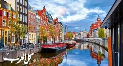 محطات في السياحة الهولندية
