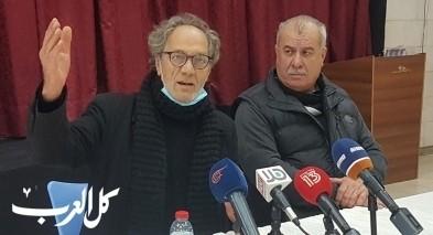 البعنة: مؤتمر تضامني مع محمد بكري