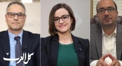 التجًمع يغلق باب الترشّح لانتخاب مرشحيه