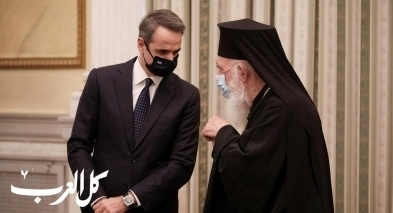 رئيس أساقفة اليونان: الإسلام ليس دينا!