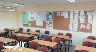 وزارة التعليم: طلاب 11 و12 مسموح لهم الحضور للمدارس