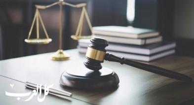 هموكيد يقدّم التماسًا للمحكمة العليا