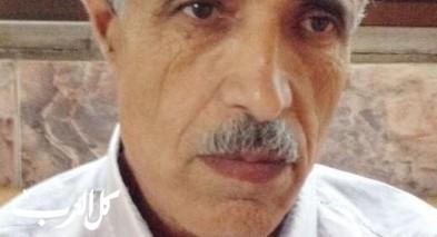 كلكامش في دار المسنين-حسين فاعور الساعدي