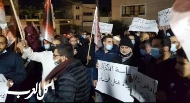 باقة: مظاهرة ضد العنف والجريمة