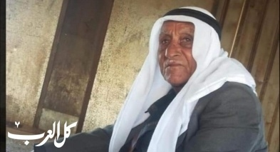 وفيات النقب  اللقية: الحاج سلمان أبوخبيزة في ذمة الله
