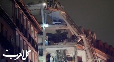 قتلى وجرحى في انفجار عنيف وسط العاصمة الإسبانية مدريد