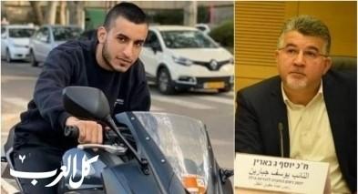 جبارين: تأخير بتسليم جثمان محمد أبو جعو