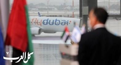 الكشف عن اسرائيلي عاد من دبي وتسبب باصابة 180 شخصا