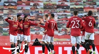 مانشستر يونايتد يفوز على ليفربول ويتأهل لثمن النهائي