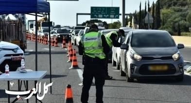شرطة المرور تحرر 1400 مخالفة خلال حملة نهاية الاسبوع