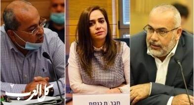 العربية للتغيير: توقيت البيانات غير مبرّر
