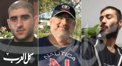 تمديد اعتقال المشتبهين بمقتل أمير أبو حسين من باقة والشقيقين محمد وأحمد شرقية من جت المثلث