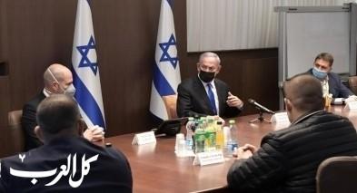 نتنياهو يجتمع برؤساء مجالس عرب