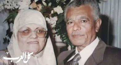 عكا : وفاة محمد عكر بعد 72 ساعة من وفاة زوجته