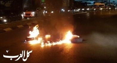 اتهام شاب من قلنسوة باشعال اطار خلال مظاهرة في ام الفحم