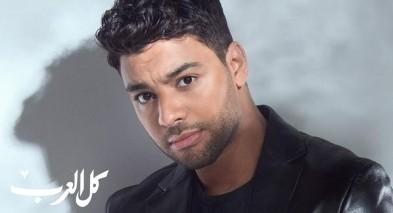 أحمد جمال يستعد لطرح أغنية جديدة