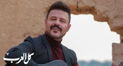 عمار حسن يغني سميح القاسم