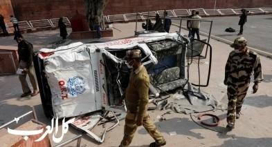 انفجار قرب السفارة الإسرائيلية في نيودلهي