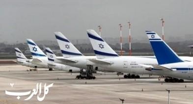 الاقتراب من اقامة مطار الجليل الدولي قرب يافة