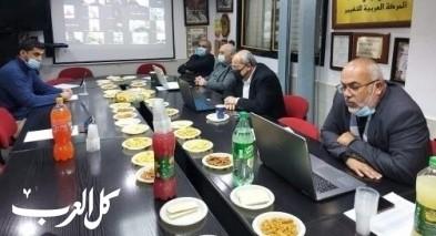 انطلاق أعمال مجلس عام العربية للتغيير عبر الزوم