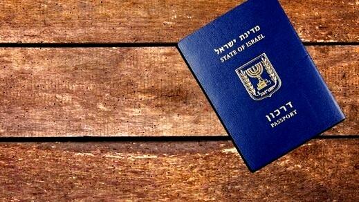 اللد: مماطلة في تسجيل طفل عربي في سجل السكان