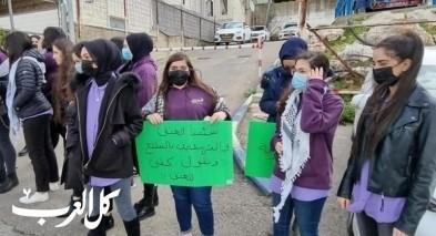 أم الفحم: طلاب الأهلية يحتجون ضد العنف