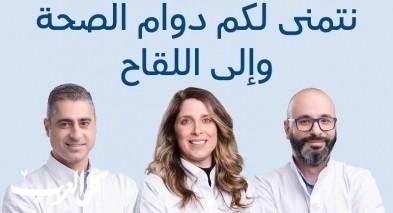 سوبر فارم تطلق حملة تشجيع التطعيم