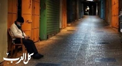 وفاتان وارتفاع ملحوظ بالاصابات بفيروس كورونا في القدس