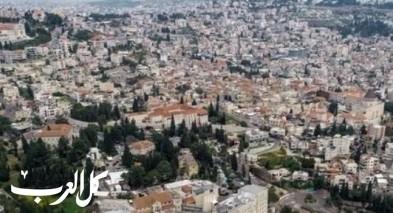 الناصرة: وفاة الحاج يونس سعيد ملحم