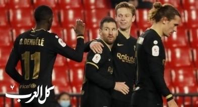 برشلونة يتأهل إلى نصف نهائي كأس ملك إسبانيا