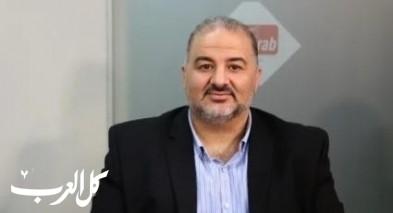 د. منصور عباس: هم يبحثون عن إمكانيَة شطبنا