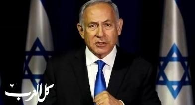 نتنياهو ردا على المحكمة الدولية: سنكافح تحريف العدالة