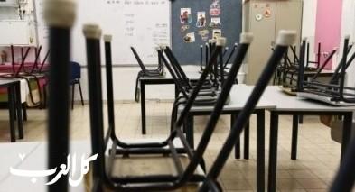 انتهاء اجتماع الحكومة لاعادة فتح نظام التعليم