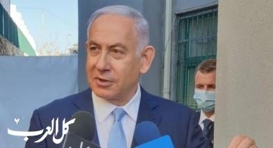 نتنياهو:الجولان سيبقى للابد تحت السيادة الاسرائيلية