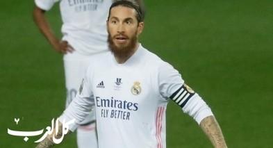 تقارير إسبانية: راموس راحل عن ريال مدريد
