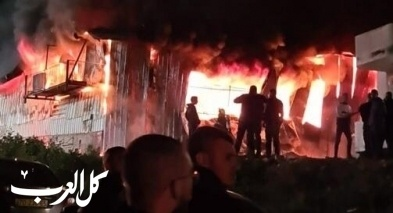 إندلاع النيران في منزل بحي عين خالد في ام الفحم