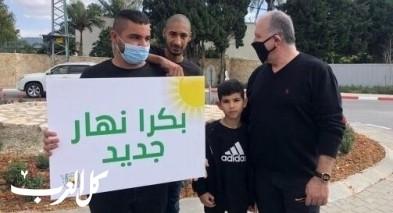 زيمر: العشرات في وقفة صامتة تحت شعار بكرا نهار جديد