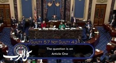 مجلس الشيوخ يصوت على تبرئة ترامب في قضية التحريض