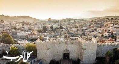 اطلاق واجهة محوسبة لسكان القدس