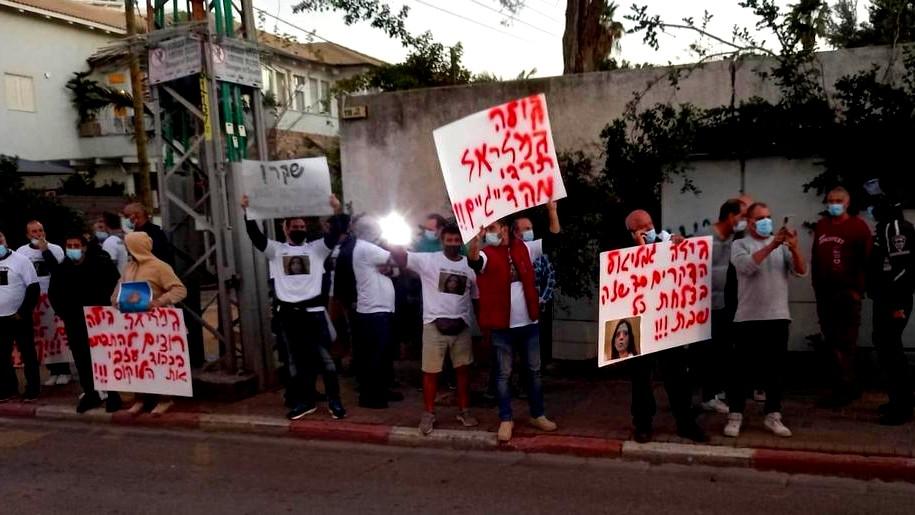 تظاهرة للصيادين أمام بيت الوزيرة جمليئيل