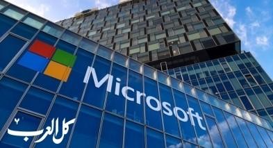 مايكروسوفت: شهدنا حملة اختراق ضخمة