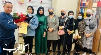 المركز الجماهيري رهط يكرم الموظفين الناشطين