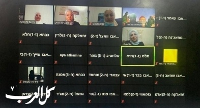 كفرقرع: انطلاق فعاليات فبراير لمناهضة الجريمة