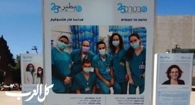 الأطباء والممرضون العرب يتصدرون معرض صور لمؤسسة بطيرم