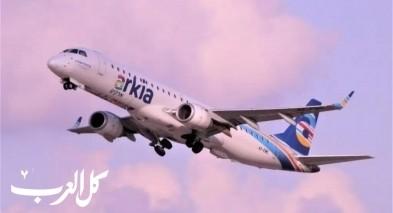 شركة الطيران اركيع تطلق رحلة خاصة الى اوكرانيا