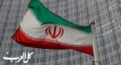 الولايات المتحدة: إيران بعيدة كل البعد عن الالتزام