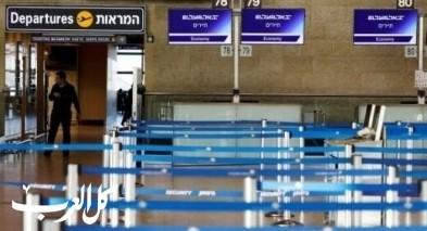 الحكومة تصادق على تمديد اغلاق مطار بن غوريون