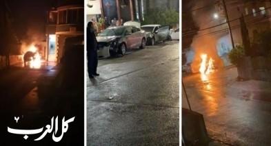 كفرمندا: احراق 4 سيارات بليلة واحدة