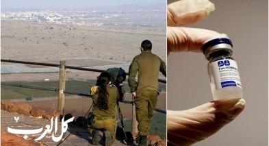 إسرائيل اشترت لقاحات كورونا لسوريا!